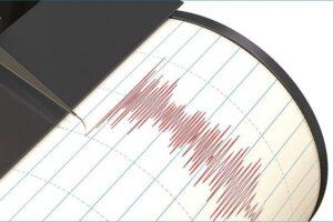 Se registra sismo magnitud de 4.2 en Puebla. Foto Archivo